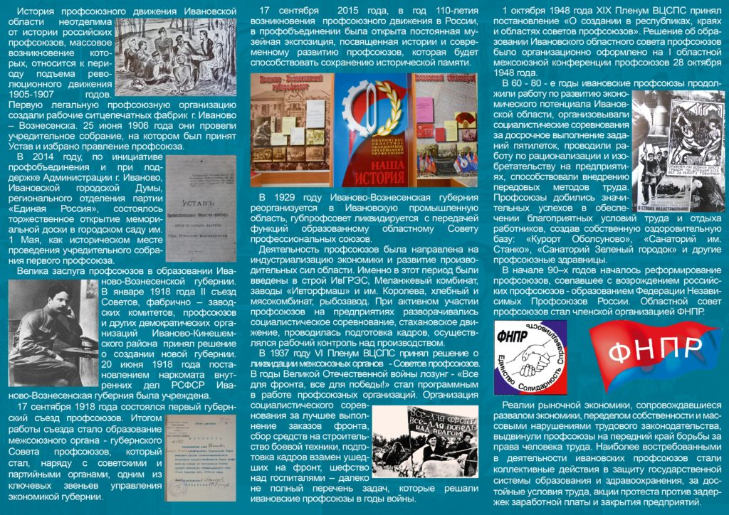 Буклет_1_Brochure Inside