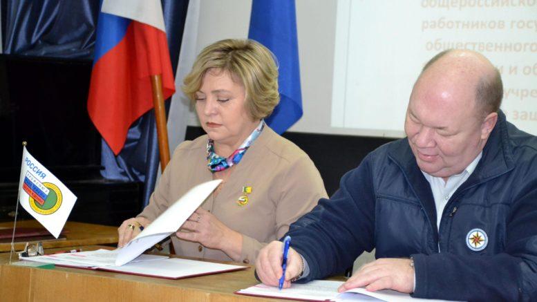 Подписано новое отраслевое соглашение